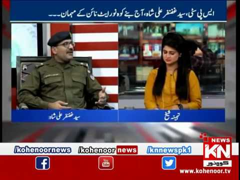 Kohenoor@9 30 April 2019 | Kohenoor News Pakistan