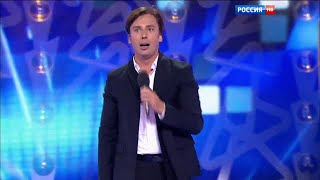 Максим Галкин – Комарово