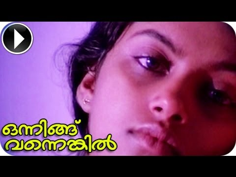 Kaalangal Maarunnu... Song From - Malayalam Full Movie Onningu Vannenkil [HD]