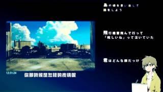中字台词SummerTimeRecord/サマータイムレコードゆめこ