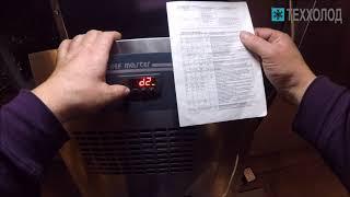 Настройка контроллера EVCO EV3B23N7 в холодильных столах Chef Master