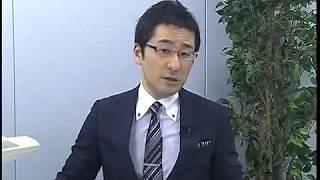森田龍二の経済・会計解説部屋動画 第1回 トランプ経済政策と日本経済