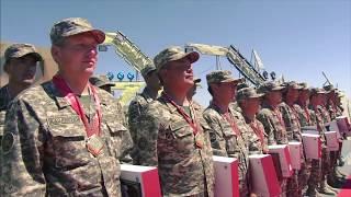 В Казахстане завершились Армейские международные игры