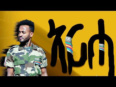 Melake Abrham - Arha - ኣርሓ - New Eritrean Music 2021 (Official Video)