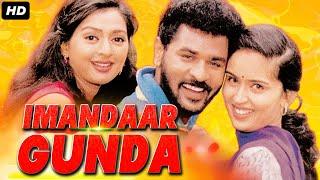 Imaandar Gunda (2016) HD - South Dubbed Hindi Movies 2016 Full Movie   Prabhu Deva