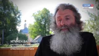 """СВЯТОЙ ЛЕОНТИЙ МИХАЙЛОВСКИЙ, ГТРК """"ИВТЕЛЕРАДИО"""""""