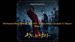 The Crowned Clown 왕이 된 남자 OST - Various Artists - Serenade I ( Hasun's Theme )