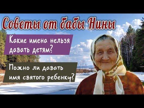 Мультфильмы софия прекрасная заклятие амулета