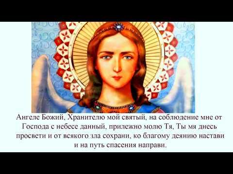 Символ молитва для крестных