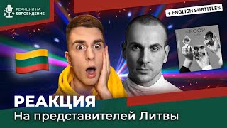 The Roop - On Fire (Reaction) Eurovision 2020 Lithuania