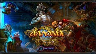 «Аллоды. Край мира» Начало. Steam Game на русском игра онлайн