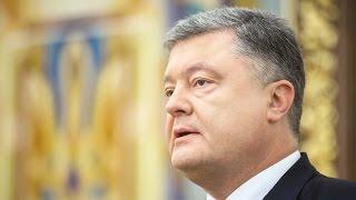 Порошенко объявил о блокаде Донбасса