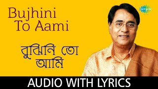 Bujhini To Aami with lyrics | Jagjit Singh - YouTube
