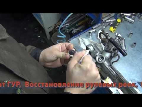 Ремонт рулевой рейки  на Lifan . Ремонт рулевой рейки  на Lifan в СПБ.