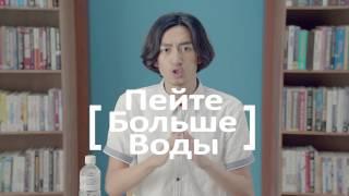 【多喝水世界語言瓶】俄語教學