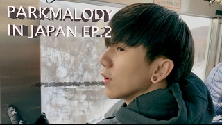 Parkmalody in japan EP.2