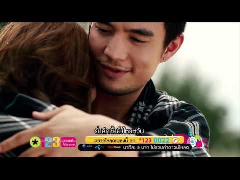 NEW & JIEW - Ying luk sung ying wan wai