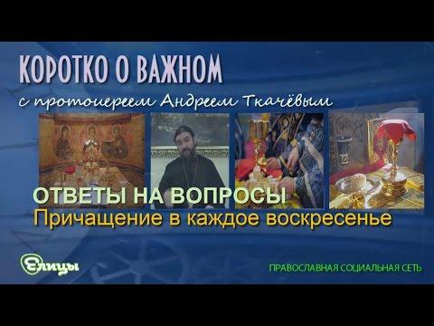 Церковь в переделкино патриарха