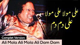 Ali Mola Ali Mola Ali Dam Dam Nusrat Fateh Ali Khan || Best Qawali