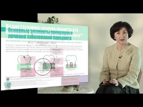 Cosmoenergy traitement du diabète