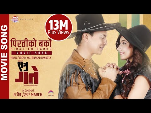 Piratiko Barko | Nepali Movie Shatru Gate Song