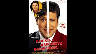 Kyo Kii.... Main Jhooth Nahin Bolta | Full Movie | 2001............HD...........