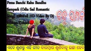 Pema Banchi Rahu Bandhu Sampark (Odia Sad Romantic Song) 1080p Full HD Video By Dj Mithun Kuhudi