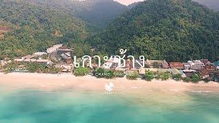 Koh Chang Beach, Thailand - DJI Phantom 3 Pro