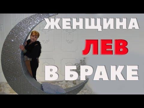 Гороскоп телец любовный на август 2017