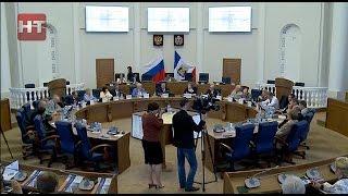 Крупнейший градостроительный форум открылся в Великом Новгороде