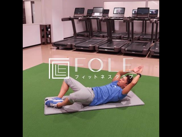【目指せシックスパック!】メディシンボール、自重を使った腹筋トレーニングのご紹介です!