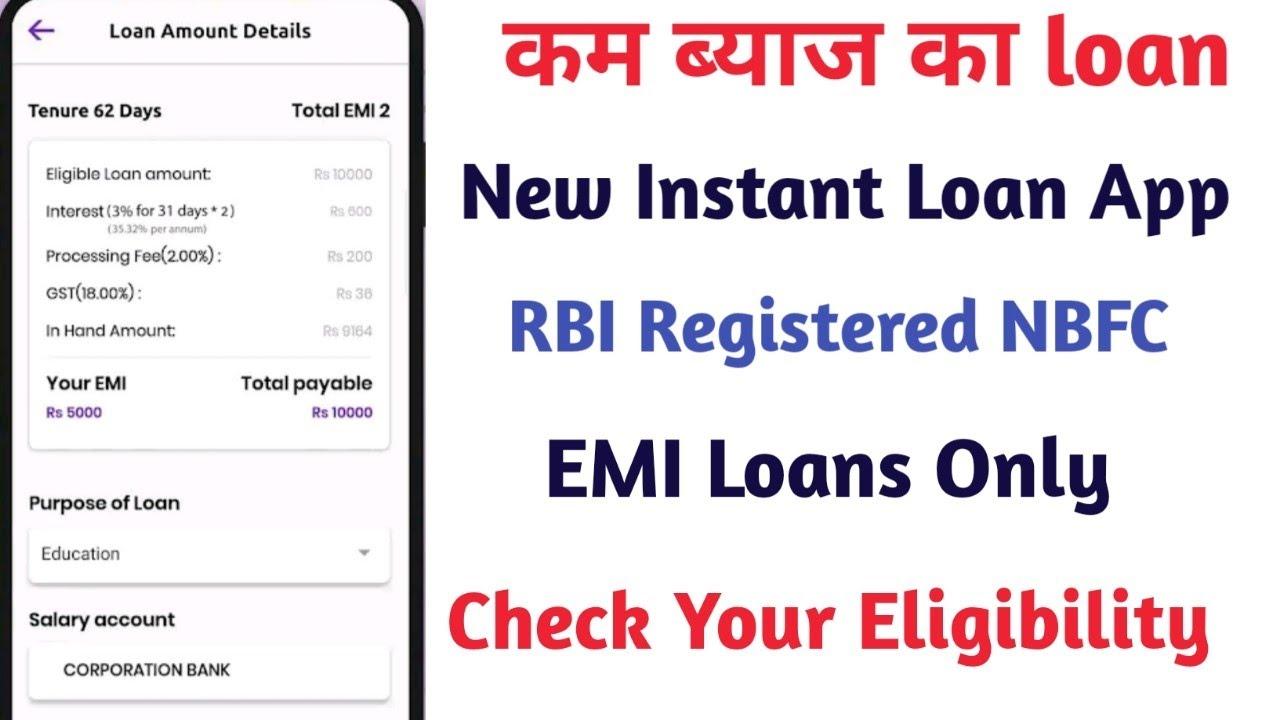 New Immediate Personal Loan 2021 RBI Registered NBFC Loans EMI Loans Solutions Just New Loan App