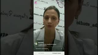 Шугаринг Депиляция Курсы Ярославль ПЭ от 21.02.2018