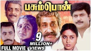 Pasumpon Full Movie   Prabhu, Sivaji, Saranya, Radhika, Sivakumar   Bharathiraja   Village Movies