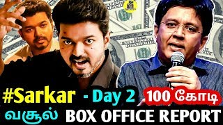 Sarkar Day 2 Box Office Collection