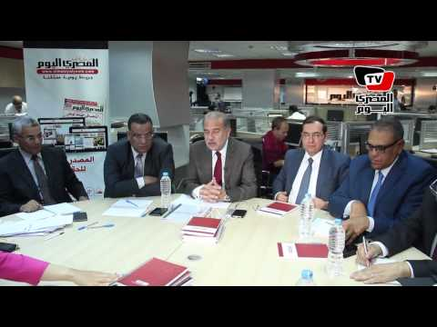 ندوة وزير البترول في مقر المصري اليوم