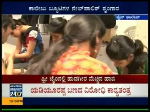 Nail Art Competition at Jain College, V V Puram