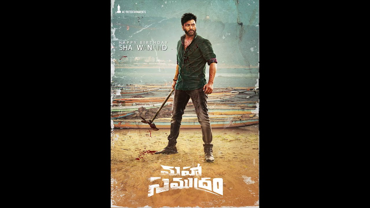 First Look Poster of #Sharwanand from #MahaSamudram