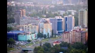 Main cities of Kazakhstan: Almaty - Алматы
