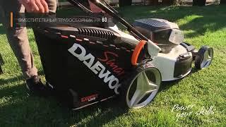 Daewoo DLM 5580Li