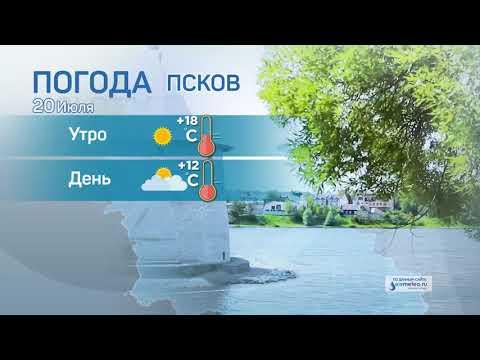 Прогноз погоды / 20.07.2021