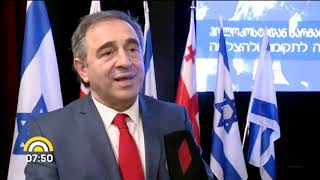 Pirveli arkhi: Holocaust remembrance day