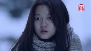 韓国ドラマキム・ヒョンス×ソ・ヨンジュ出演の『ソロモンの偽証』予告+解説