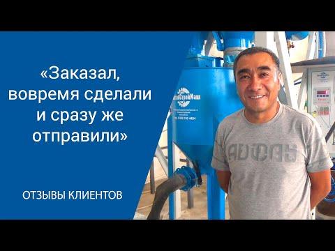 Равшан, Узбекистан. г.Ташкент