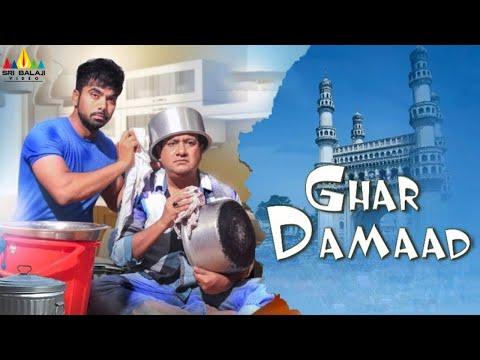 Ghar Damaad Hyderabadi Full Movie | Gullu Dada, Farukh Khan, Preethi Nigam | Sri Balaji Video