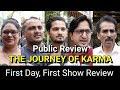 The Journey of Karma (2018) Public Review   Poonam Pandey, Shakti Kapoor.