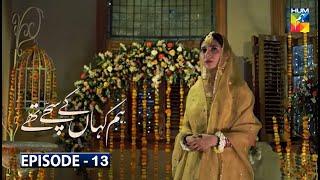 Hum Kahan Ke Sachay Thay Episode 13 Teaser  Hum Kahan Ke Sachay Thay Episode 13  Mahira Khan & Usman
