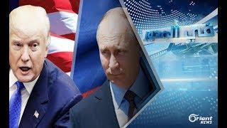 تفاصيل الصفقة الأمريكية الروسية القادمة حول سوريا – في المحور