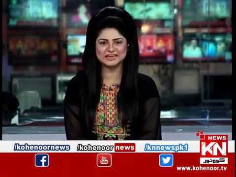 Kohenoor@9 26 August 2019 | Kohenoor News Pakistan