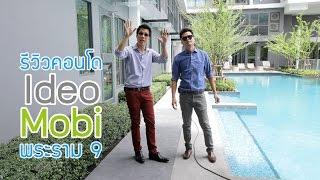 Video of Ideo Mobi Rama 9